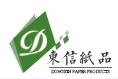 惠州市东信纸品有限公司