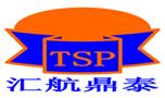 武汉市汇航鼎泰包装材料有限公司