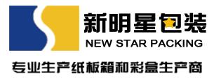 宁波新明星包装科技有限公司