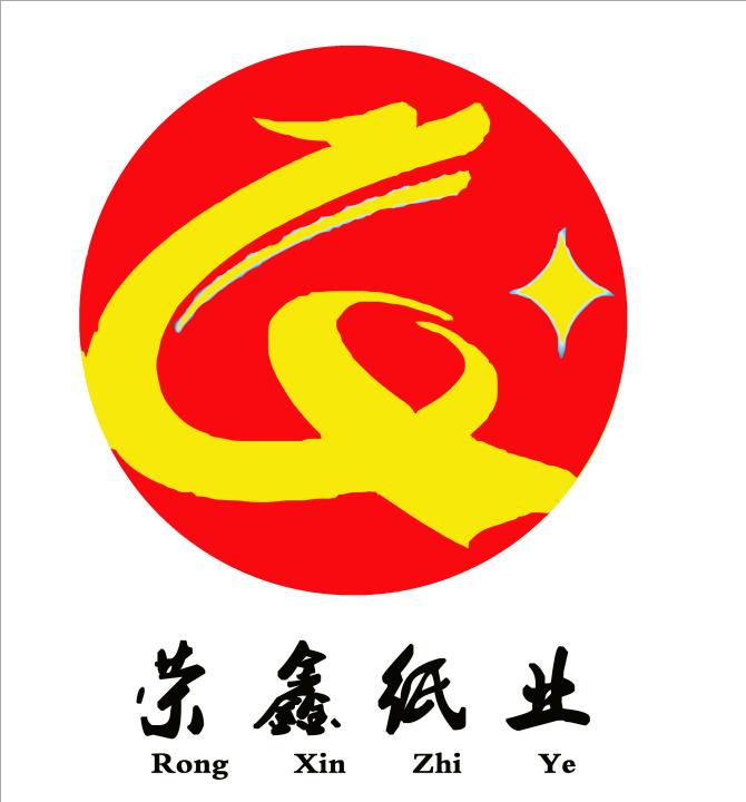 福建荣鑫纸业有限公司