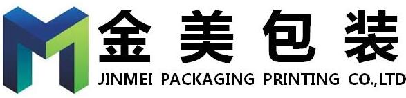 长沙市金美印刷包装有限公司